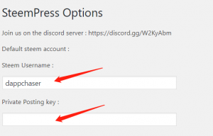 SteemPress:如何让你的博客Steem化?