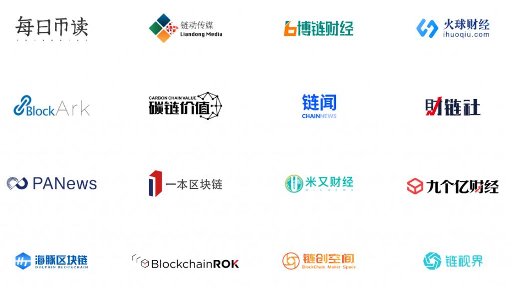 ETHIS以太坊产业发展峰会(9.8-香港)