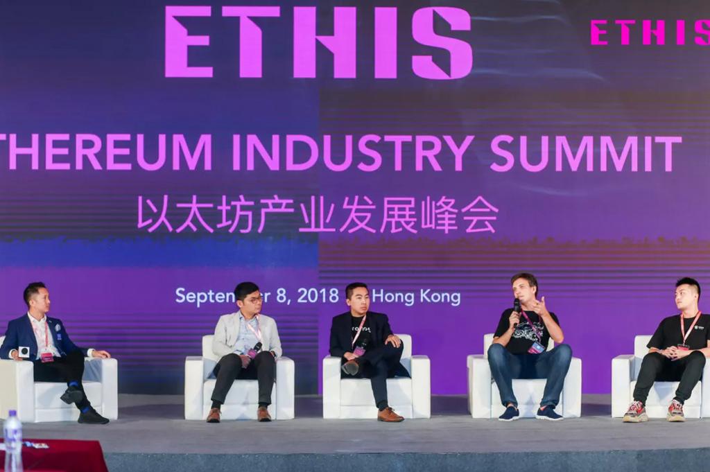 香港ETHIS峰会都讲了些什么?(下午场)