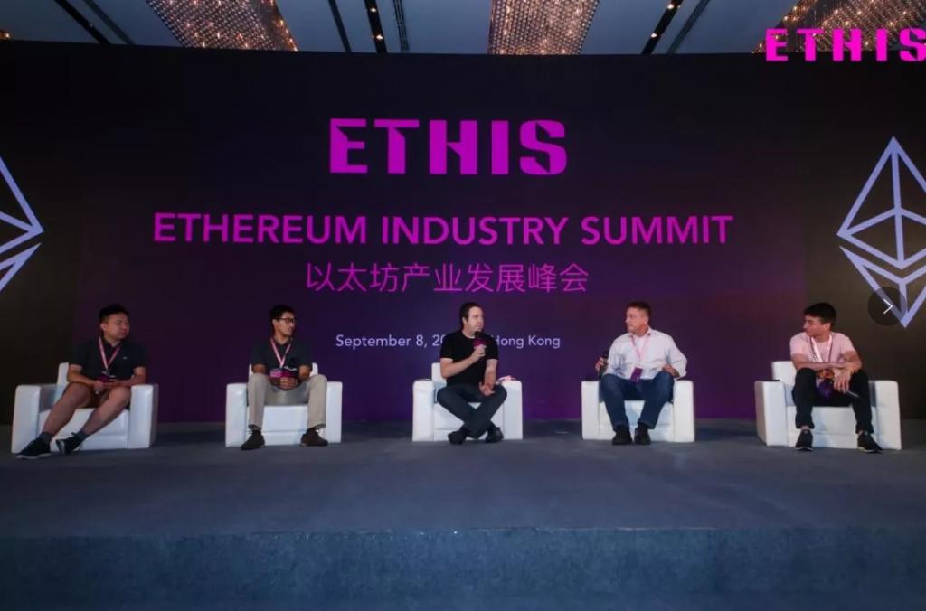 香港ETHIS峰会都讲了些什么?(上午场)