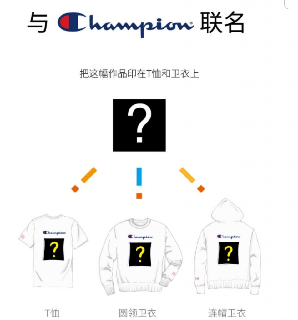 像素画100小时挑战,存活成功将用于Champion联名卫衣