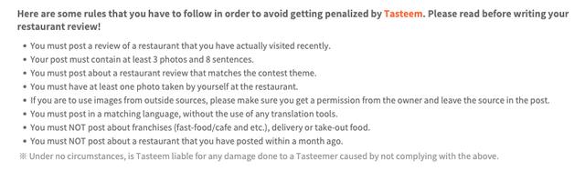 Tasteem.io:爱好美食的你,可以参加这个DApp的活动!