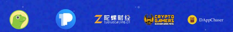 Dapp.com生日创意大赛正式开启(线上-8.16-22)