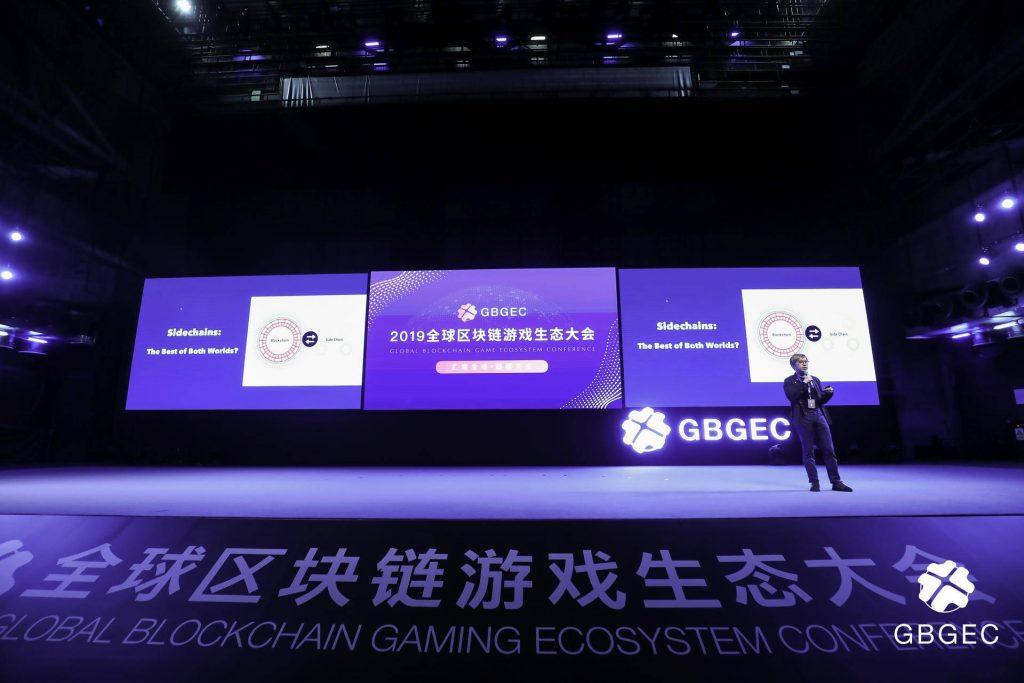 GEGBC 精华中篇 | 跨链技术可以让不同游戏不同链全面打通,实现玩家联盟