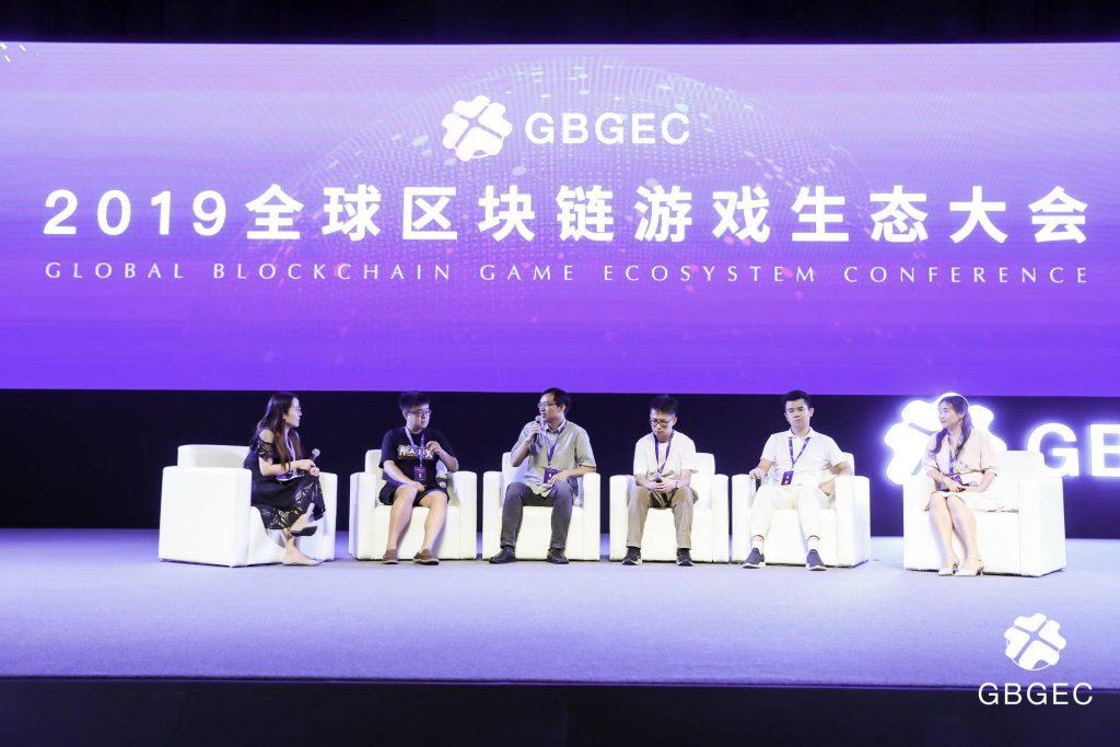 GEGBC 精华下篇 | Staking Game 能够实现公链、官方、玩家的三方共赢