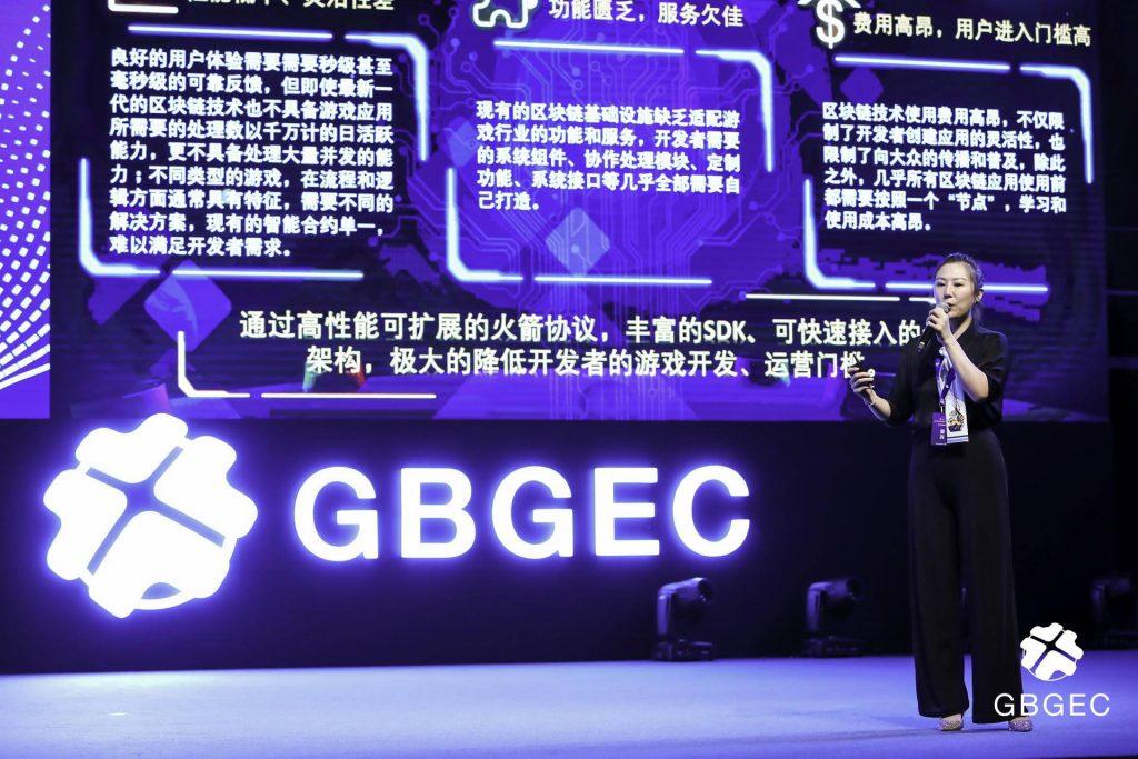 GEGBC 精华上篇 | 游戏市场虚拟道具交易将会成为新的竞争点和增长点