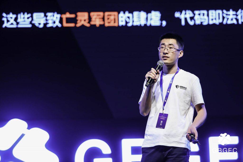 GEGBC 精华中篇   跨链技术可以让不同游戏不同链全面打通,实现玩家联盟