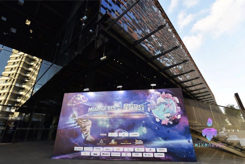 MixMarvel上海Chinajoy引领链游全新赛道    星际旅行主题派对炫动黄浦江畔