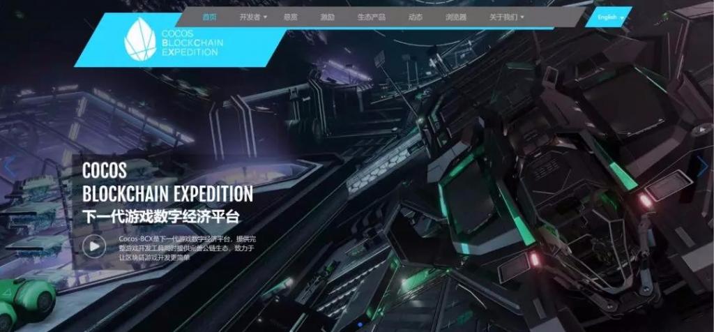 资讯 | Cocos-BCX 联合主办的游戏绿洲黑客松旧金山站圆满落幕