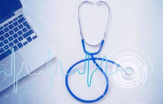 入门级科普 | 区块链赋能医疗领域