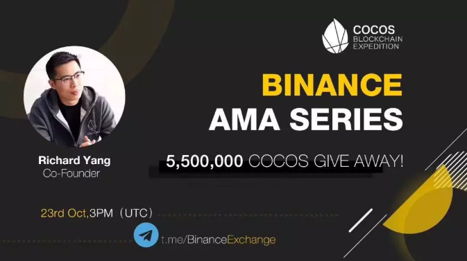 "AMA | 对话 Cocos-BCX 联合创始人 Richard Yang:从业者开放的心态将有助于撬动巨大的""链游市场"""