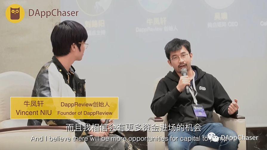 深度 | DApp和区块链游戏将往何处去?