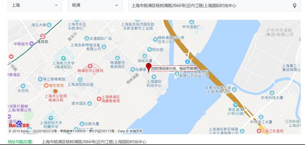 全球创业周区块链专场之《发现机遇:重塑世界的区块链力量》(上海-11.17)
