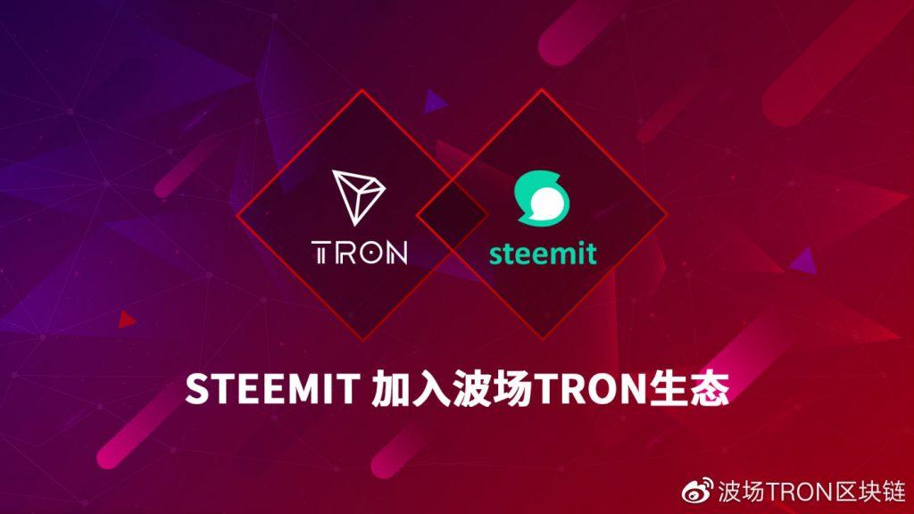 Steemit 宣布加入波场Tron生态,P网Poloniex率先支持STEEM代币迁移