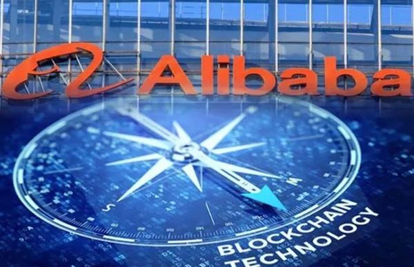阿里巴巴进口电商平台采用区块链可追溯系统
