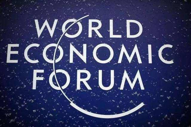 世界经济论坛希望区块链技术重启全球经济