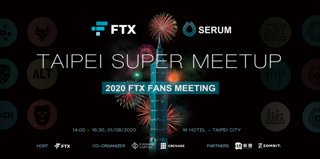 FTX 2020 Taipei Super Meetup - 台北粉丝见面会