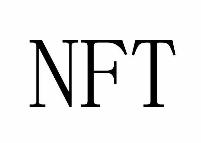 点对点NFT销售激增,平均购买价格上涨7倍