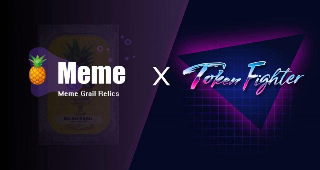 Memeboi 和 Token Fighter 合作探索 NFT 空投游戏新形式