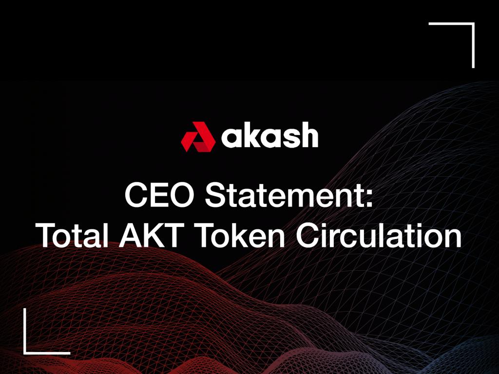 关于 AKT 通证流通量的CEO声明