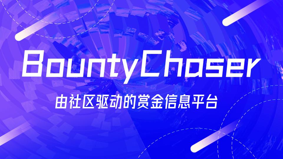 Bounty Chaser 现已上线