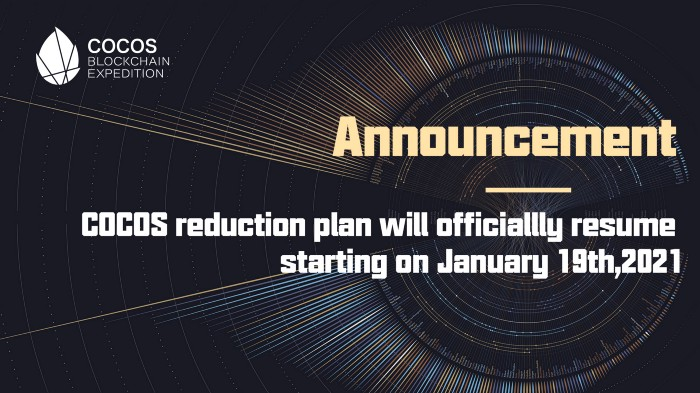 COCOS Token Reduction Plan Annoucement