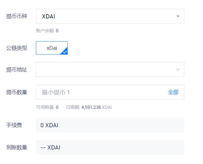 xDai 指南:如何获得 XDAI
