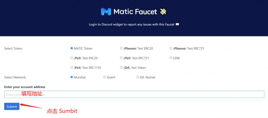 Metaficate NFT 测试网活动